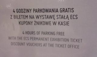 ECS parking 4 godziny gratis
