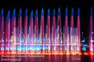 wroclawska-fontanna-multimedialna